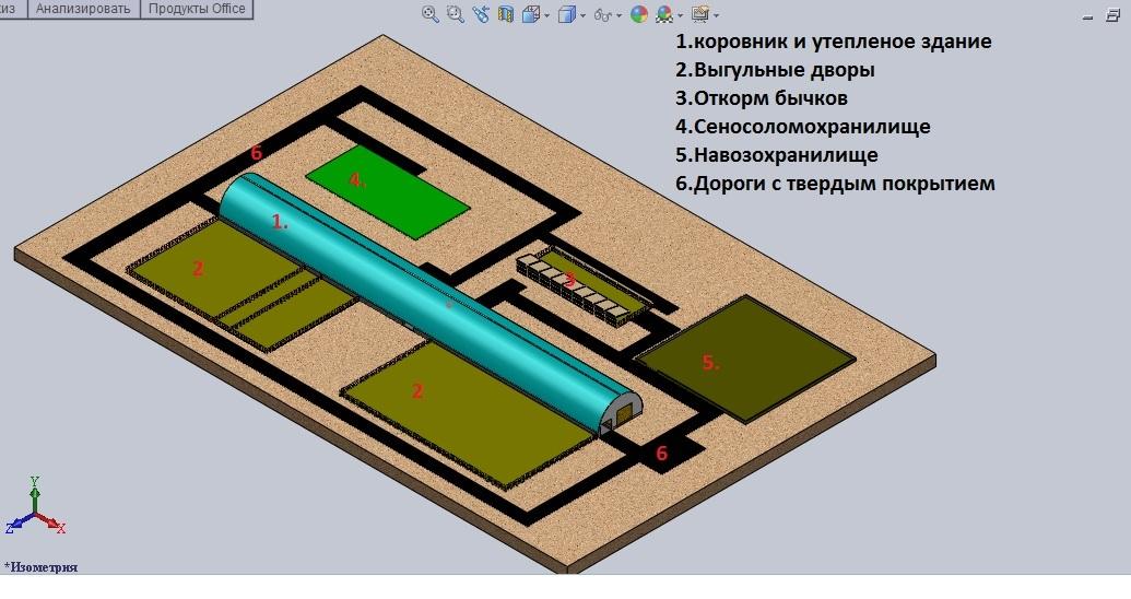 ferma_50_golov_shema.jpg