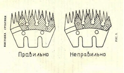 Настройка ножей машинки для стрижки волос в домашних условиях