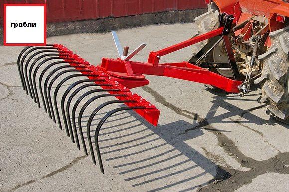 Самодельные грабли для уборки сена для минитрактора