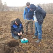 Анализы почвы.jpg