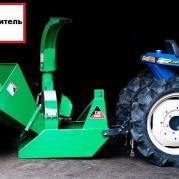 Измельчитель к японским мини-тракторам