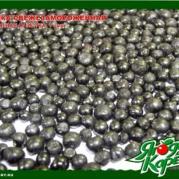 kareliaberriesltd_products_blueberries-ellectronically_sorted_01rus.jpg