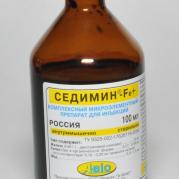 Седимин-Феррум+.jpg