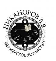 Логотип фермерского хозяйства Владимира Никанорова.