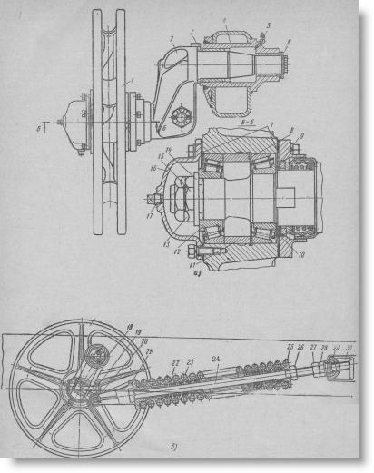 части тракторов ДТ-75,