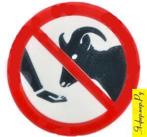 Что нельзя скармливать сельскохозяйственным животным
