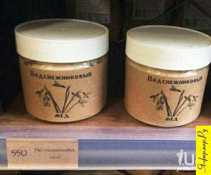 подснежниковый мёд