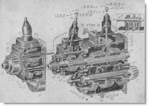 коробка передач трактора Т-4
