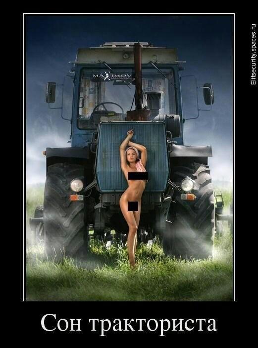 Работа для тракториста - superjob.ru