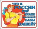 Аватар пользователя Борисовна