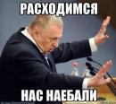 Аватар пользователя Андрей_21