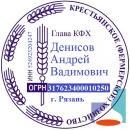 Аватар пользователя Андрей Вадимович