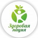 Аватар пользователя Здоровая нация