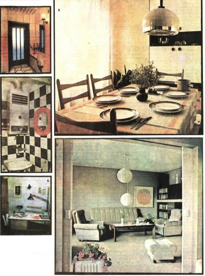 Внутри дома для средней семьи
