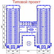 Схема фермы по проекту