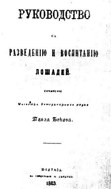 Репродукция листа книги