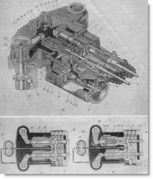 гидравлический усилитель трактора Т-100М