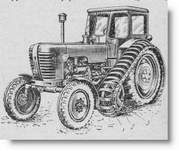 полугусеничный ход трактора МТЗ-50