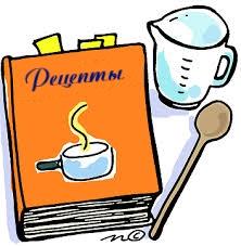 Субпродукты – в чугунок: рецепты приготовления «книжки», «рубца»