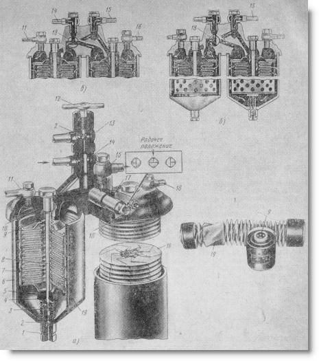 фильтр тонкой очистки топлива ЭТФ-2