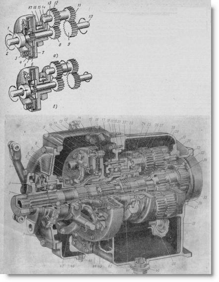 увеличитель крутящего момента трактора ДТ-75