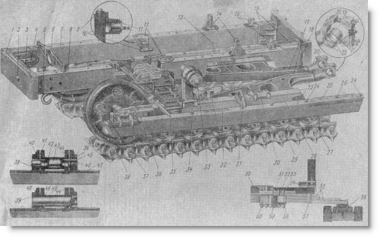 рама и тележка ходовой части трактора Т-4
