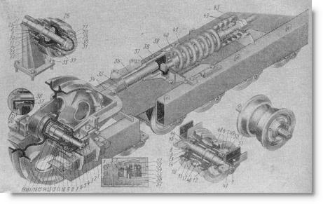 узлы ходовой части трактора Т-4
