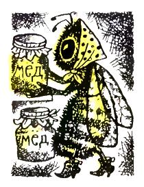 Сколько мёда надо оставлять пчёлам на зиму.