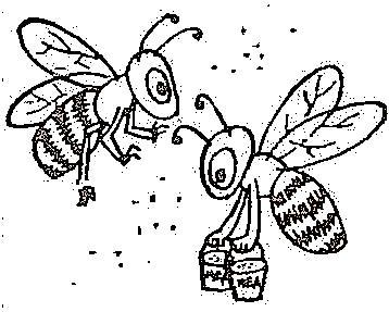 Подсчёт потерь мёда из-за полётов пчёл за нектаром.