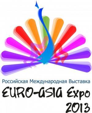 Международная выставка-ярмарка EURO-ASIA EXPO 2013