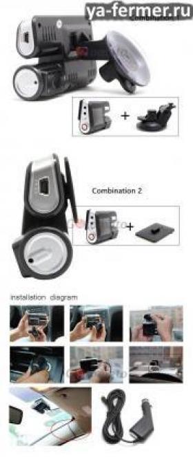 Видеорегистратор с двумя камерами (передняя+заддняя)