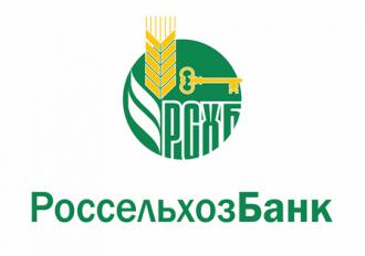 Инвестиции Россельхозбанка в АПК Пермского края в 2012 году превысили 1 миллиард рублей