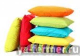 Покупка! Перо, пух, подушки, перины в Курске и Курской области