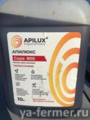 Апилюкс Сера 800 — жидкое удобрение с высоким содержанием доступной серы.