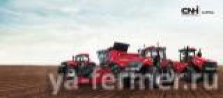 Специальные условия от Case IH и New Holland Agriculture