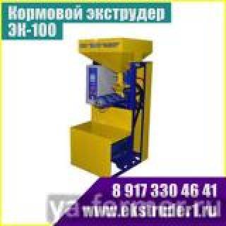 Экструдер для кормов ЭК-100