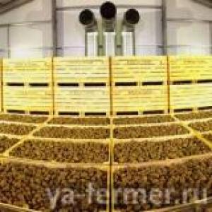 Аэрация картофеля как способ хранения.