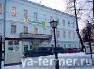 Россельхозбанк в 2020 году вложил в экономику Костромской области 3,2 млрд рублей