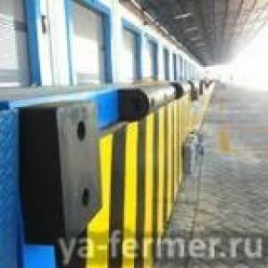 Упорные бамперы AVL (ПромТрансПак)