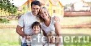 Сельская ипотека в Россельхозбанке будет доступна костромичам от 1,9% годовых
