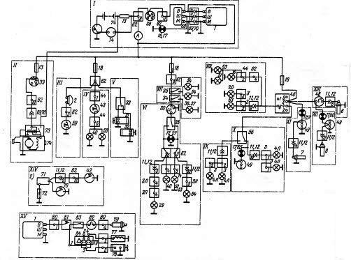 Датчик аварийного уровня тормозной жидкости 2110-3505110.
