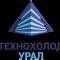 Технохолод Урал, ООО
