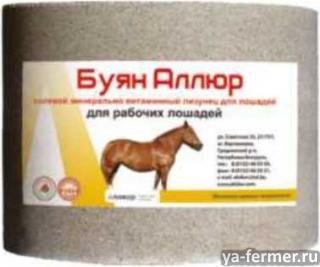 Лизунец солевой минерально-витаминный для лошадей «Буян Аллюр»