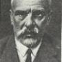 Василий Прохорович Горячкин(1868—1935)