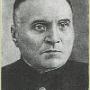 Кирилл Прокофьевич Орловский(1895—1968)