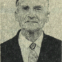 Александр Юрьевич Аугусткальн