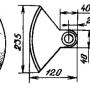 Мотыга с кривым вогнутым лезвием