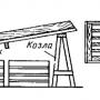 Переборочный стол для сортировки картофеля