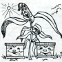 Затенение ульев