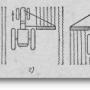 Навесное устройство тракторов